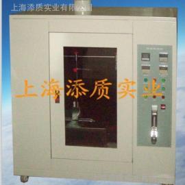 针焰试验机厂家供应品质保证