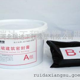 聚硫建筑密封胶、弹性橡胶密封膏