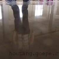 徐州密封固化剂地坪