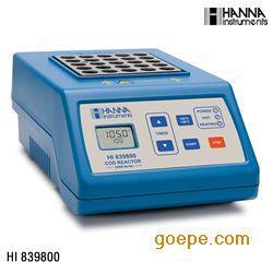 意大利哈纳HI839800消解反应器/加热消解器
