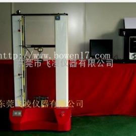 测试电子万能材料拉力试验机