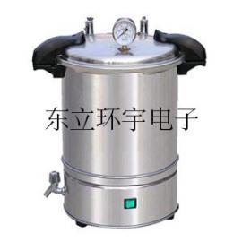 CH-YXQ-SG46-280S型手提式压力蒸汽灭菌器