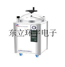 CH-LDZX-30KBS型白口铁立式忧愁沸点抗菌器
