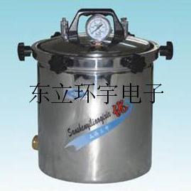 CHYX-280B型手提式不锈钢蒸汽消毒器