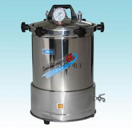 CHYX-280A型手提式不锈钢蒸汽消毒器