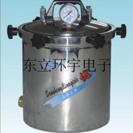 CHYX-280B*型手提式不锈钢蒸汽消毒器