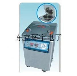 CH-YM75FGN型全自动立式电热压力蒸汽灭菌器-消毒器