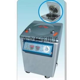 CH-YM75FG型不锈钢立式电热蒸汽灭菌器