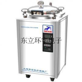 CHLDZX-30FBS型不锈钢立式灭菌器
