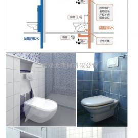 大厦卫生间同层排水系统用隐藏式冲水箱