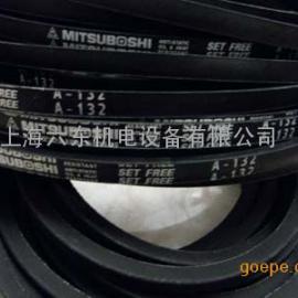 供应日本MBL三角带A132空调机皮带