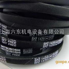 SPZ1420LW进口空调机皮带 高速防油窄型带