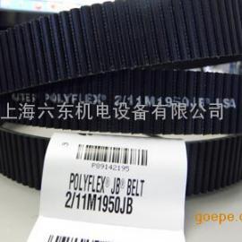 2/11M1950JB美国盖茨联组广角带 工业皮带