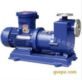 �N售ZCQ系列自吸式不�P�磁力泵
