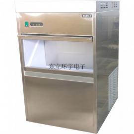 不锈钢全自动雪花制冰机