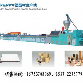 PVC塑钢型材设备