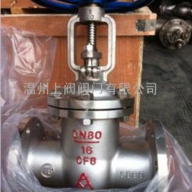 不锈钢法兰闸阀厂家,温州不锈钢闸阀,Z41W-25P