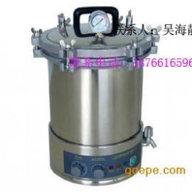 博讯手提式高压蒸汽灭菌器 YXQ-LS-18SI