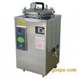 博讯立式压力蒸汽灭菌器BXM-30R