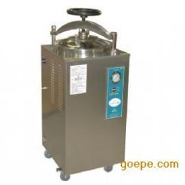 博讯50L立式压力蒸汽灭菌器YXQ-LS-50SII