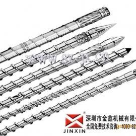 海天注塑机螺杆系列{{螺杆、料筒、法兰、射嘴等供应。