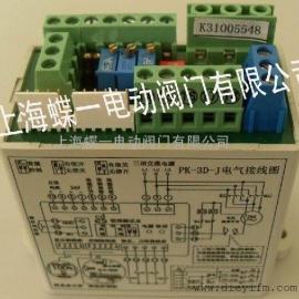 PK-3D-J电动装置模块,三相开关型模块