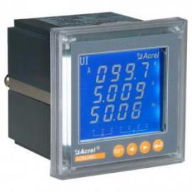 液晶网络电力仪表PZ96L-E3(4)多功能表安科瑞直供