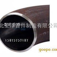 孟村碳钢弯头,焊接弯头,冲压弯头生产厂家