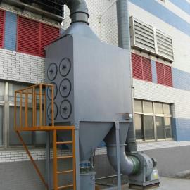 安庆空气污染防治设备 铜陵烟尘集尘机(布袋式,卡盘式,扁平式�