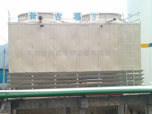 新吉牌方形逆流式工业冷却塔|玻璃钢冷却塔
