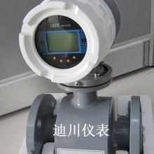 广州污水流量表,污水流量表价格