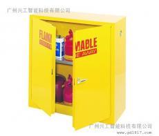 防爆试剂存放柜 SC22F-P 22加仑FM验证储存柜