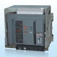 HSW1-2000智能型万能式低压断路器
