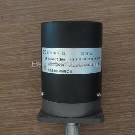 LF-50BM-C05D 数控机床主轴编码器厂家价格
