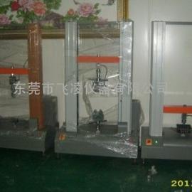 选电脑式万能拉力试验机到东莞飞凌,质量可靠,值得信赖