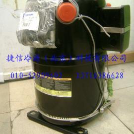 空调热泵压缩机 QR15M1-TFD-551/全新原装美国艾默生谷轮压缩机
