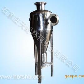 不锈钢旋流除砂器,不锈钢除砂器,不锈钢旋流除污器
