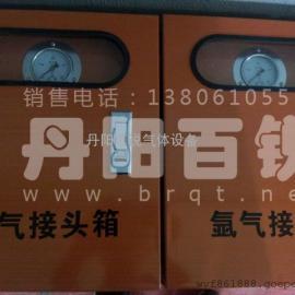 山东氩气配气箱生产厂家13806105510
