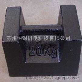 M1� 20kg�T�F�i型砝�a