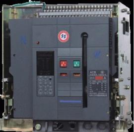 HSW6-1600智能型万能式低压断路器