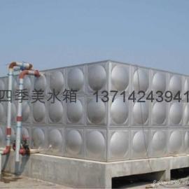 深圳生活水箱,生活水池,深圳不锈钢水箱制作安装