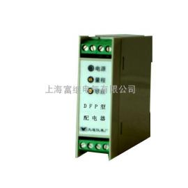DFG-1000M插装式隔离器