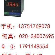 SWP-C703-02-18-HL-T压力数显表