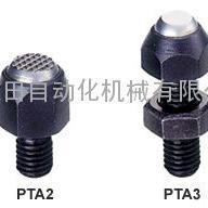 PT动向钢珠螺杆 支持件