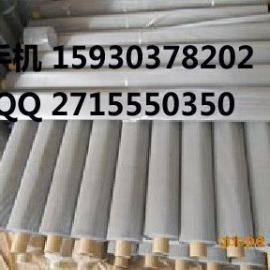 不锈钢滤网规格 河北安平丝网厂 304过滤网