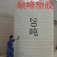 20吨卧式聚乙烯储罐厂家