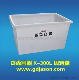 供应线纱桶|周转推衣桶全新PE300升周转箱