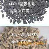 SDG酸气吸附剂,DBS吸附剂