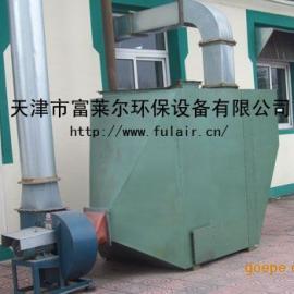 活性炭废气处理,活性炭有机废气吸附设备