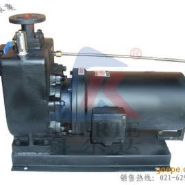 自吸屏蔽泵25PBZ3.2-20-科尔达